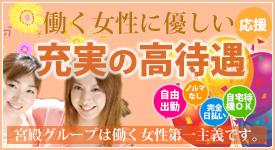main_banner_002