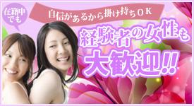 main_banner_004