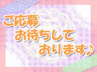 sokutai_00-thumbnail2
